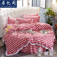 4pcs Yagamini Home Plaid Round Bed sheet 2pcs Pillow case one sheet Quilt Solid Fitted sheet Yarn dyed Twill Reactive Printing