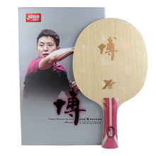 DHS raquette ALC en carbone, nouveauté ouragan BO 2X B2X 2019 Fang Bo, lames de Tennis de Table de Ping Pong