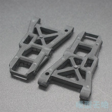 HSP 02007 Rear Lower Suspension Arm For 1/10 RC Model Car Flying Fish 94123 94103