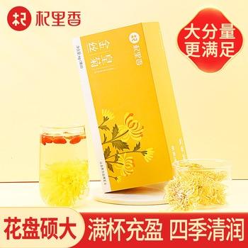 Chrysanthemum 6G Iron Box Gift Set Chrysanthemum Wholesale Anhui Independent Small Bag Chrysanthemum Tea Gift фото
