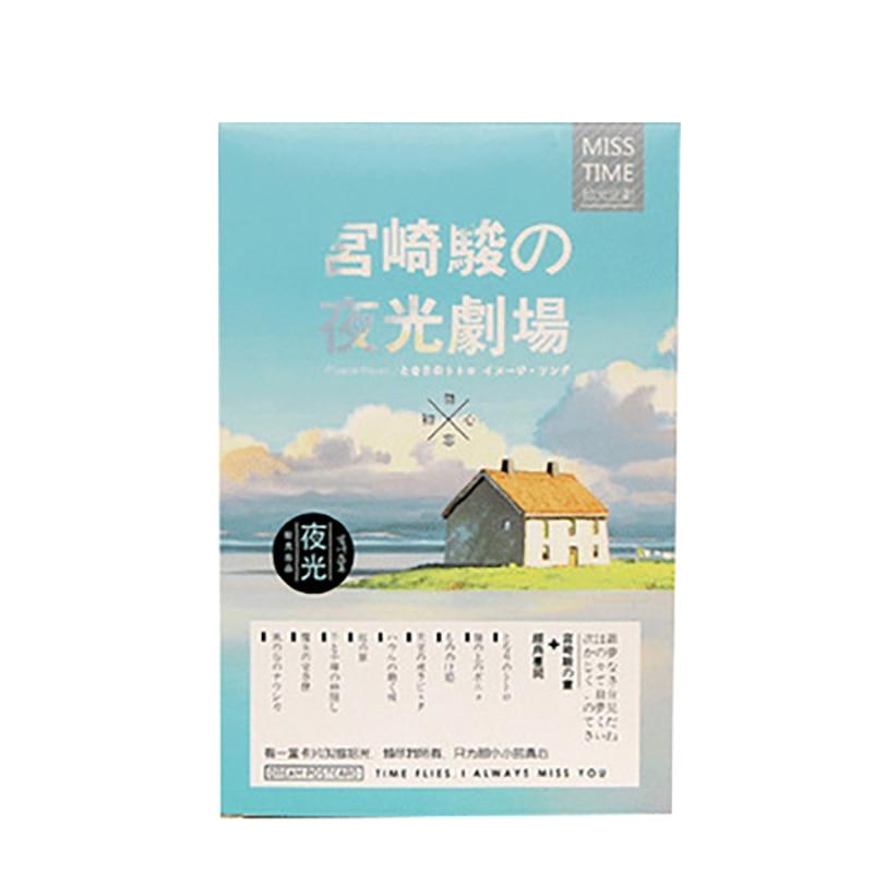 30sheets/LOT Hayao Miyazaki Luminous Theatre Postcard /Greeting Card/Wish Card/Christmas And New Year Gifts 30 Postcards