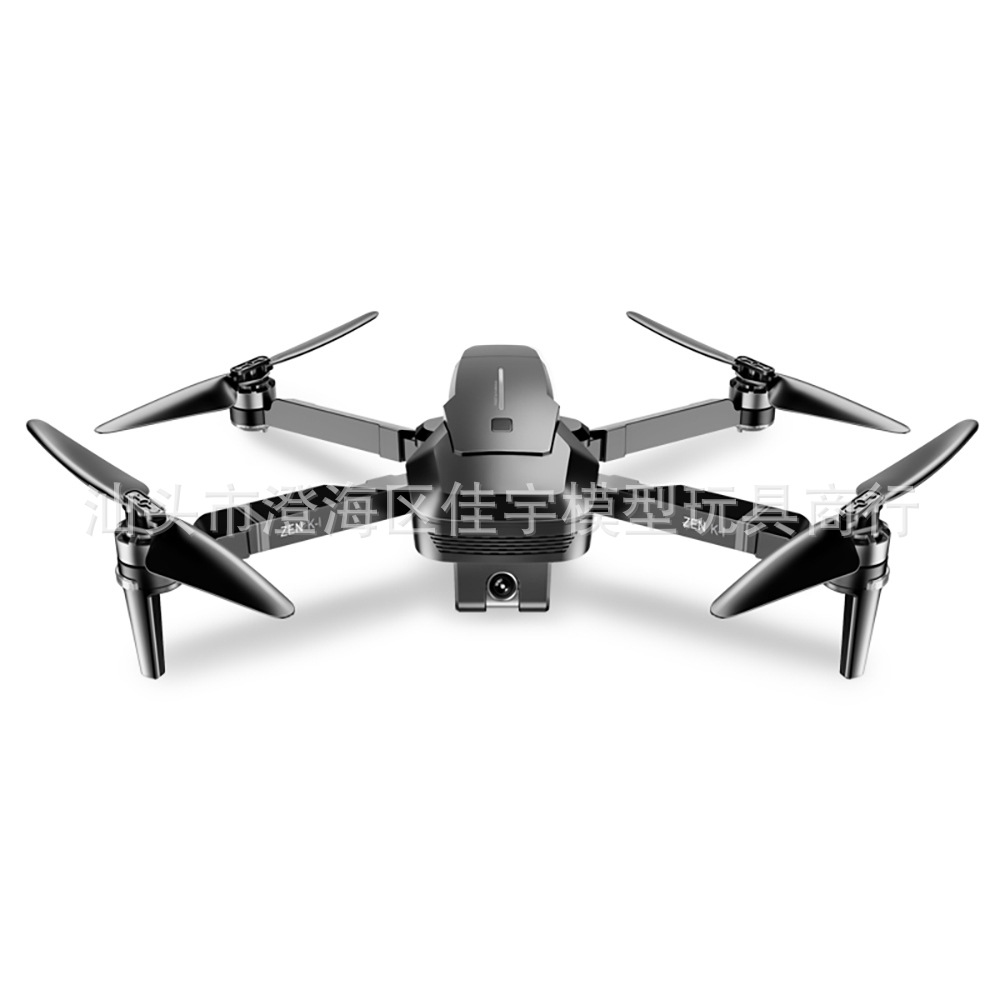 Tian Qu Visuo Zen K1 Brushless Double Camera Optical Flow High-definition Zoom 4K Unmanned Aerial Vehicle Folding Aerial Camera