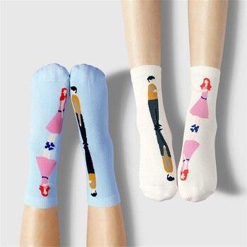 Couples Socks Outdoor Sports Creative Abstract Art Harajuku Hip Hop Streets Tide Cotton Sock Personality Creative Stocks sports art art e875