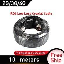 10m สาย 50ohm 5D Coaxial Cable 2PCS N ชายสำหรับ CDMA GSM DCS PCS LTE WCDMA 3G 4G สัญญาณ BooSignal Booster