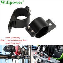 For Jeep JK Wrangler 2 2.5 3 inch Bull Bar LED Work Light Mounting Bracket Clamp Off