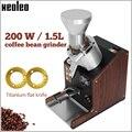 Электрическая кофемолка XEOLEO, плоская кофейная мельница, 74 мм, плоская шлифовальная машина, 200 Вт/л, фрезерный станок для кофейных зерен