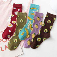 5 Pairs Korean Fruit Patterned Cotton Women Socks Cartoon Gi