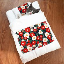 Японское одеяло для кошек зимнее постельное белье домашних животных