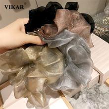Новинка женские большие сетчатые резинки для волос заколка конского