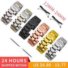 Watch strap 12mm 13mm 14mm 15mm 16mm 17mm 18mm 19mm 20mm 21mm 22mm 23mm 24mm stainless steel metal watch strap band