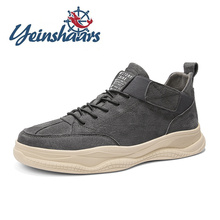Mens Shoes Suede Oxford Vintage Luxury Shoes Designers Fashion Walking Shoes Lace-up Man Casual Shoes Slip On Flat Shoes Classic suede slip on mens shoes