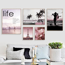 Wall Art Canvas Painting Flower Paris Towel Surf Beach Coconut Tree Pink Nordic Posters And Prints Pictures For Living Room