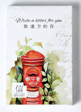 A68- Send Letter To You Paper Postcard(1pack=30pieces)