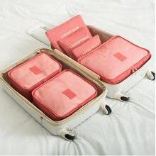 Дорожный органайзер сумка для хранения набор одежды чемоданчик
