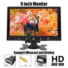9 дюймов tft lcd цветной видео монитор cctv экран hdmi vga bnc