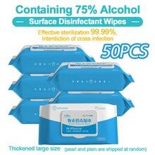 50 sztuk 99.9% sterylizacja gospodarstwa domowego chusteczki alkoholowe bakteriobójcze antybakteryjne czyste ochronne szmatki do wycierania na mokro jednorazowe dezynfekcji wytrzeć