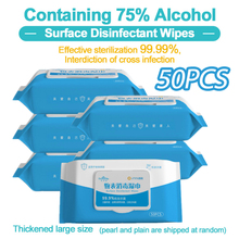 50pcs 99.9% Household Sterilization Alcohol Wipes Bactericidal Antibacterial Clean Protective Wet Wipe Disposable Disinfect Wipe