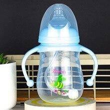 280/350 мл PP бутылочки для кормления детей чашки дети бутылка для воды, молока мягкий рот Duckbill Сиппи младенческий напиток обучение бутылочка для кормления