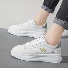 Модные белые кроссовки женские кожаные светильник из вулканизированной