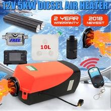 12 В 5000 Вт ЖК-монитор воздушные Дизели топливный нагреватель с одним отверстием 5 кВт для лодок, автобусов, автомобилей обогреватель с дистанционным управлением и глушителем бесплатно