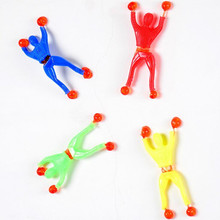 15pcs Sticky Climbing Climber Men Kids Party Favors Supplies Fillers Birthday