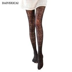 2 paren/partij = 4 Stuks Herfst Winter Sokken Fashion Womens Katoen Gestreepte Twee-Bar Casual Vrouwelijke Katoenen Sokken