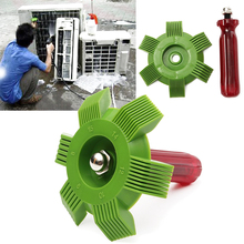 Refrigeration tool air conditioning condenser heat sink brush air conditioning fin comb evaporator heat sink comb comb 8 5 horsepower air cooled condenser of power condenser condenser of refrigerator condenser fuquan refrigeration