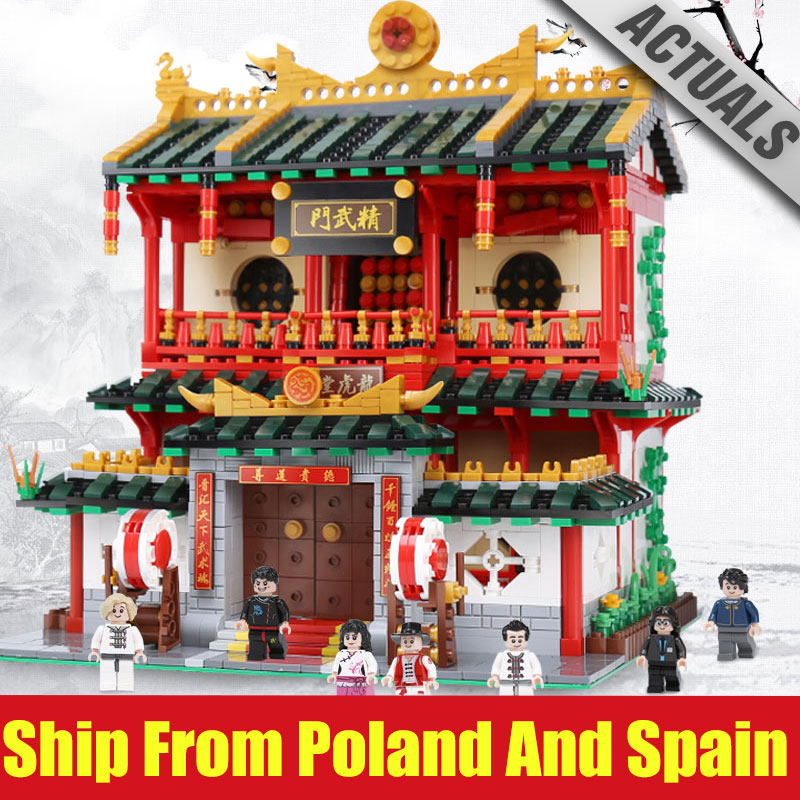 DHL 01004 Building ชุดของเล่นศิลปะการต่อสู้จีนชุดเด็ก Building Blocks อิฐประกอบของเล่นเด็กรุ่น-ใน บล็อก จาก ของเล่นและงานอดิเรก บน   1