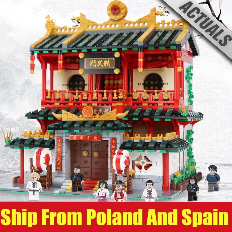 Dhl 01004 크리 에이 티브 빌딩 완구 시리즈 중국 무술 세트 어린이 빌딩 블록 벽돌 조립 아이 장난감 모델-에서블록부터 완구 & 취미 의  그룹 1