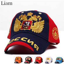 Russia ROYAL Cap Unisex High Quality Luxury Baseball Cap Men Eagle Embroidery Knight Dad Hat Women 2019 Autumn Fashion Bone(China)