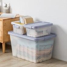 Jordanjudy прозрачная коробка для хранения пластиковая дополнительная Большая одежда коробка для хранения игрушек с крышкой Органайзер коробка для хранения