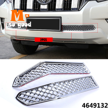 цена на Front Lower Grille Exterior Accessories 2018 for Toyota Land Cruiser Prado 150 LC150 FJ150 ABS Chrome Car Insect Screening Mesh
