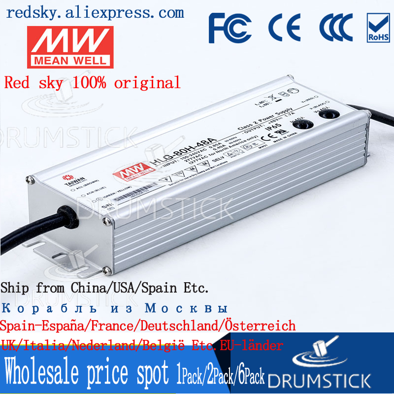 MW Mean Well Original HLP-80H-24 24V 3.4A 81.6W Single Output LED Switching Power Supply