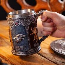 Креативная игровая кружка в виде Кубка Песни Льда и Огня, рельефная кружка для пива, кружка для виски большой вместимости