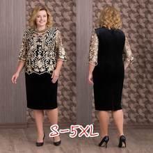 Винтажное кружевное лоскутное платье 5xl элегантное женское