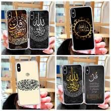 Muçulmano sura iklas capas de telefone caso macio transparente para o telefone móvel para huawei p20 p30 por smart p40 lite