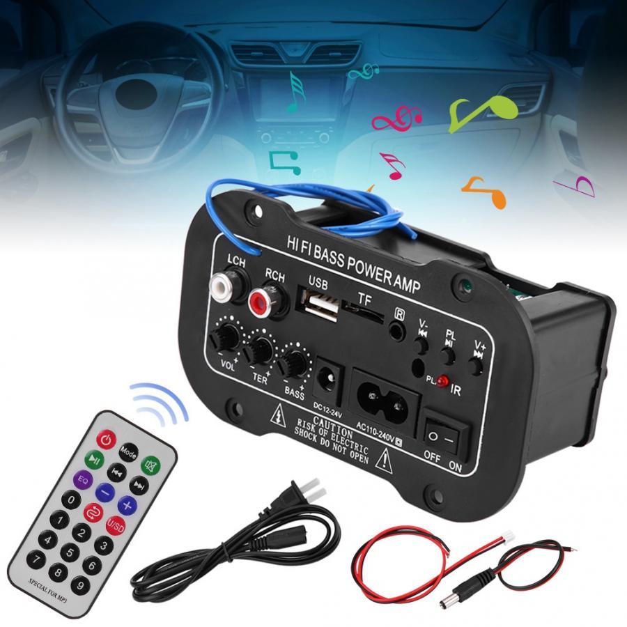 MP3 Speaker Digital Power Player Hifi Bass High Power Stereo Audio AMP FM Audio Acouto 5 Inch Auto Car Digital Bluetooth Amplifier