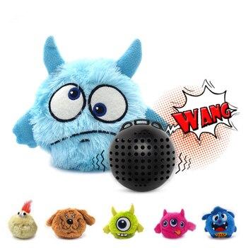 Ball Toys Puppy Automatic Electronic Shake Crazy Dog Toy Plush Giggle Dog Toys Exercise Entertainment Interactive Bird 1