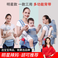 Ergonomic Baby Carrier InfantKid Baby Hipseat Sling Front Facing Kangaroo Baby Wrap Waist Stool for Baby Travel 0 36 Months