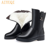AIYUQI Women's Boots Shoes Natural Full Cowhide Big Size 41 42 New Fat Thick Wool Snow Boots Women Winter Footwear Casual