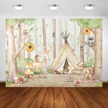 Фон для фотосъемки новорожденных с изображением леса
