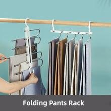 5 слоев вешалки для одежды из нержавеющей стали s форма брюки