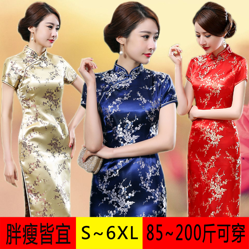 Brocade Spring And Autumn Middle aged Costume Etiquette zou xiu qun Children Long Vintage Improved Cheongsam Short Sleeve|Dresses| - AliExpress