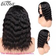 Волосы hanne человеческие волосы парики свободные глубокая волна парики средняя часть бразильские волосы remy бесклеевой парик натуральный цвет