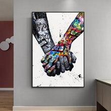 Уличное граффити Художественная Картина на холсте любовь руки