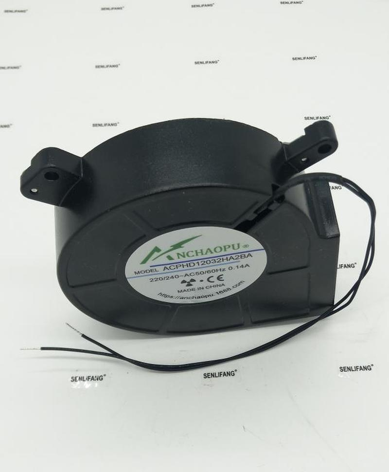 FOR Original ANCHAOPU HD12032HA2BA 12cm 220V High Temperature Oven Cabinet Full Metal Centrifugal Turbine Blower Fan