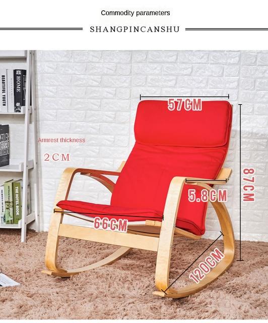 Rocking Lounger Chair 4
