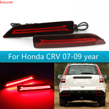 2PCS For Honda CRV CR-V 2007 2008 2009 Multi-function LED Rear Bumper Light Rear Fog Lamp Auto Bulb Brake Light Reflector