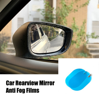 1Pair Car Rearview Mirror Anti Water Anti Fog film For Hyundai SantaFe Veracruz Mistra Tucson Veloster Rohens AZERA Avante image