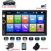 2 Din Multimedia-Player Auto Radio Autoradio Stereo 7 Zoll HD Video Touchscreen MP5 Player Auto Radio Backup rückansicht Kamera
